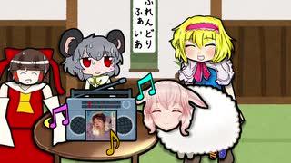 羊を飼おう