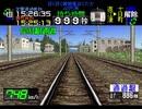 電車でGO! プロフェッショナル仕様 (Win版)暴走3路線