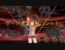 【バレットガールズファンタジア】銃と魔法とおっぱいモノ!バレットガールズF実況プレイpart2