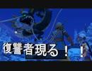 日常演舞のグダグダドラクエ実況63 クレイモランの復讐者現る!!その復讐を止められるか!?2