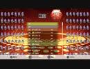 【実況】テトリス99でたわむれるRe:Dive  Part5 機械VS人間