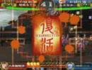 三国志大戦2 龍虎の咆哮 二回戦 第八試合 荀銀STO vs Labo