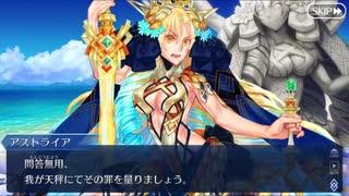 Fate/Grand Orderを実況プレイ アトランティス編part23
