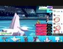 【ポケモン剣盾】まったりランクバトルinガラル 52【ジュラルドン】