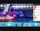 【ポケモン剣盾】まったりランクバトルinガラル 53【ジュラルドン】