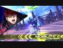 【EXVS2】ナラティブ視点part19