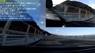【車載動画】静岡県道416号線大崩海岸を走ってみた