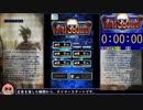 【アプリ版】TATSUJIN classic 縛り有り1周クリアRTA 30分01秒