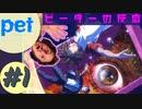 【海外の反応 アニメ】 ペット 1話 Pet ep 1 アニメリアクション