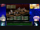 【ゆっくり実況】海外版PlayStation Classic・Revelations:Personaでゆっくり見る日米ゲーム表現の違い・その31【女神異聞録ペルソナ】