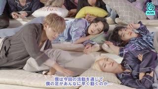 【SEVENTEEN_VLIVE】セブチのヌッパン2 1