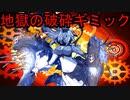 【実況】穢なき漢の初体験【艦これ】初の大規模作戦!10話