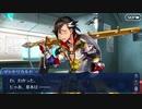 Fate/Grand Orderを実況プレイ アトランティス編part26