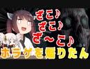 【VOICEROID 実況】最恐ホラーゲームに煽りたんが挑む!【MAN OF MEDAN】【東北きりたん/ついなちゃん】