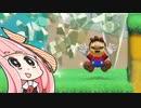 【マリオメーカー2】勝利しないと爆発する妹のためにみんな...