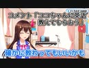 【速報】ときのそら、桐生ココの朝ココを見ていた