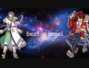 【CeVIO・SynthVカバー】Beat in Angel 【赤咲湊・ゲンブ】