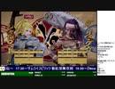 2020-01-03 中野TRF 新春・時代劇SP その5「SAMURAI SPIRITS(令サム」
