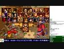 2020-01-03 中野TRF 新春・時代劇SP その7「サムライスピリッツ零SPECIAL」