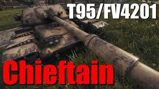 【WoT:T95/FV4201 Chieftain】ゆっくり実況でおくる戦車戦Part664 byアラモンド