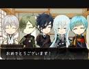 【刀剣乱舞】燭台切とレア4太刀のあっさりクトゥルフTRPG! part1