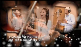 ONENESS【Animelo Summer Live 2014 -ONENESS-】