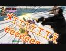 【ライブクリップス】 見るだけでAIMが良くなる剣道講座 【フォートナイト】 【fortnite】