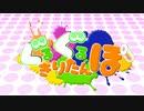 【Splatoon2】 ぐるぐるきりたんぽ Part1 【VOICEROID実況】