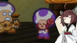 【マリオストーリー】きりたんストーリーH