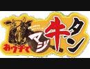 【令和の虎】牛タン條隼人さんのSGGKグループのサイトを見てみた