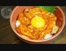 【絶対美味い】サーモンユッケ丼で無限にご飯がいけると感じた冬