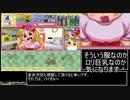 【RTA】 ハムスター倶楽部-i(愛)    2:36:34 1/2