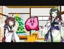 【ごった煮】コントローラー狂想曲