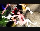 【東方MMD】ECHO 霊夢&魔理沙&アリス 【紳士向け】