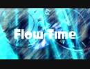 【NNIオリジナル】FlowTime【ディープハウス】