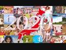 【ローカルCMコラボ】日清カップヌードルCM「地元から2020年を沸かせ!」 パロディーCMまとめ【すべて比較付き】