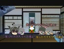 【新年挨拶】ゴジラ×ガメラ×艦これ大怪獣茶番総進撃ミニ