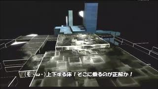 #9-7 再生数20(ry【アサシンクリードリベレーション】DLC