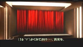 #9-8 再生数15(ry【アサシンクリードリベレーション】DLC