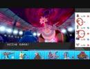 【ポケモン剣盾】まったりランクバトルinガラル 56【ラプラス】