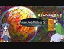 【VOICeVI実況プレイ】 初プレイなRimworld <part 7>