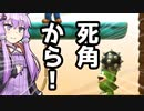 【マリオメーカー2】死角からの一撃!シンプルだが秀逸コース!