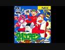 (PCE-TG16)21エモン めざせ!ホテル王 FULL Soundtrack