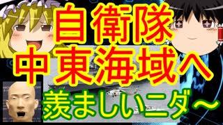 ゆっくり雑談 149回目(2020/1/11)