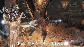 【Bloodborne】ホモと見るザ・ヤーナム生活S2.part3【後編】