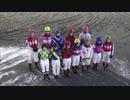 2020年1月11日帯広競馬 LVRレディスヴィクトリーラウンド2020エキシビションレース