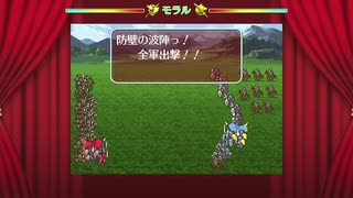 【ロマサガ3】ロマンをシングする物語 兵共が夢の跡  #9 動画速度1.5倍速です