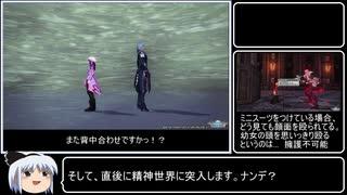 【感想動画】PSO2 ストーリーモード Ep.5-③