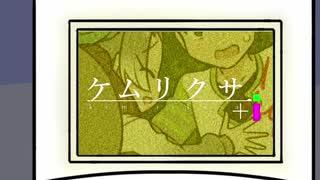 【つうしん】XX-2