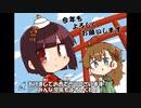 ゆっくりで語る珍兵器 第33回【メッサーシュミットP.08-01】